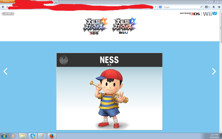 Could Ness be the next reveal?