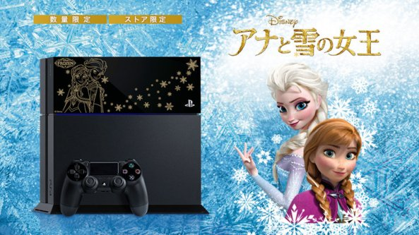 ps4-frozen-japan_950.0_cinema_960.0